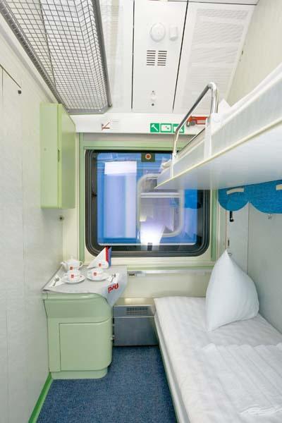 Die erste Klasse. Foto: Russische Eisenbahnen