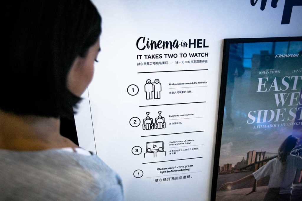 Cinema in HEL. Foto: Finavia