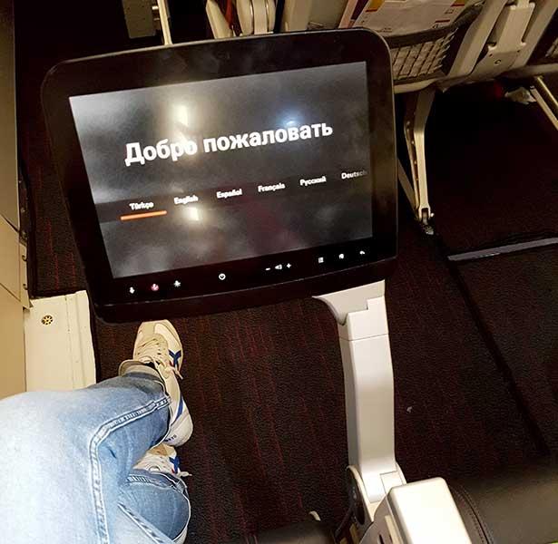 Unterhaltungsprogram in acht Sprachen im Turkish Airlines A321-200. Foto: WeltReisender.net / Stefanie Gendera